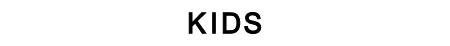 lookbook_(2017fw)_(heading)_02_(kids_off)_v1